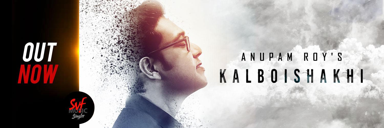 Anupam Roy's Kalboishakhi | SVF Music