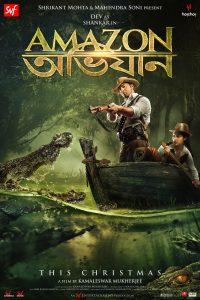 Amazon Obhijaan – Latest Poster