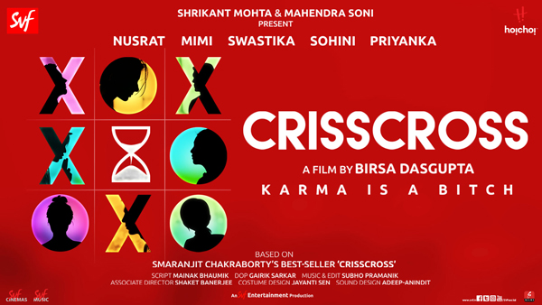 crisscross_05