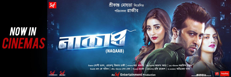 Naqaab | SVF Films